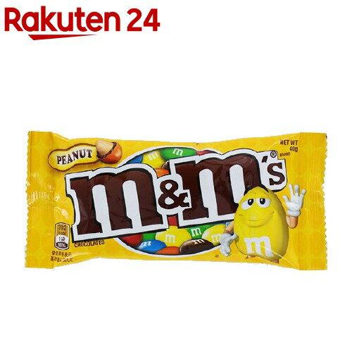 マースジャパン M&M's ピーナッツ シングル(40g)【M&M'S】