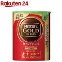 ネスカフェゴールドブレンドカフェインレスエコ&システムパック(60g)【イチオシ】【ネスカフェ(NESCAFE)】[コーヒー]