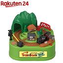 トレイン バンク 2番線 機関車(1コ入)