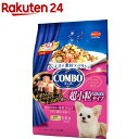 コンボ 超小型犬用 角切りささみ 野菜ブレンド(168g 5袋入)【コンボ(COMBO)】