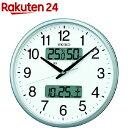 セイコー 掛け時計 KX235S(1台)...