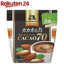 森永 ココア カカオ70(200g)