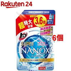 トップ スーパーナノックス 洗濯洗剤 詰替 超特大(1.3kg*6コセット)【i7n】【u7e】【Dreg062】【スーパーナノックス(NANOX)】