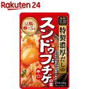菜館 スンドゥブチゲの素 辛口(300g)【菜館(SAIKA...