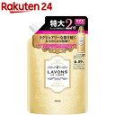 ラ・ボン 柔軟剤 シャンパンムーンの香り つめかえ用 超特大サイズ(960mL)【イチオシ】【bnad01】【ラ・ボン ルランジェ】
