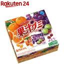 果汁グミ アソート 大容量箱(950g)【果汁グミ】