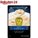 【訳あり】ハインツ 大人むけのスープ ボストンクラムチャウダー(140g)【ハインツ(HEINZ)】