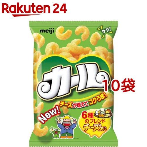 明治カール チーズあじ*10コ(64g10コセット)【明治カール】