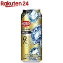 ウィルキンソン・ハードナイン 無糖ドライ 缶(500mL*24本入)【ウィルキンソン ハードナイン】