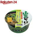 イトメン 山菜そば(12個入)