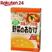 ムソー 野菜のおかげ 国産野菜使用(5g*30包)【イチオシ】