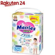 メリーズパンツ さらさらエアスルー(Lサイズ*44枚入)【KENPO_09】【メリーズ】