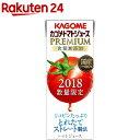 【企画品】カゴメ トマトジュース プレミアム 食塩無添加(200mL*24本入)【カゴメジュ
