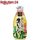 菜館 みじん切り生にんにく(175g)【菜館(SAIKAN)】