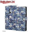 Xperia XZ3 ディズニー/手帳型アートケースマグネット/ドナルド_001(1コ入)【イングレム】