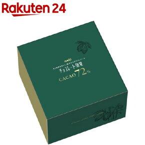 チョコレート効果 カカオ72% 大容量ボックス(1kg)【meijiAU01】【meijiAU01b】【チョコレート効果】[バレンタイン]