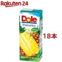 ドール パイナップルジュース100%(200mL 18本入)