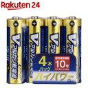 アルカリV電池 単3 PER(4本入)