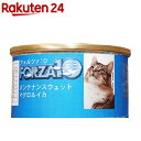 フォルツァ10 キャット メンテナンス マグロ&イカ(85g)【フォルツァ10(FORZA10)】 キャットフード