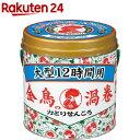 金鳥の渦巻 蚊取り線香 大型 12時間用 缶(40巻)【mushiyoke-5】【金鳥の渦巻き 大型】