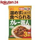 常備用 カレー職人 甘口(170g*3袋入)【カレー職人】