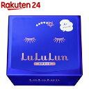 青のルルルン もっちり高保湿タイプ(32枚入)【ルルルン(LuLuLun)】[パック フェイスマスク]