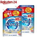 トップ スーパーナノックス 高濃度 洗濯洗剤 液体 詰め替え 超特大(1230g 2袋セット)【u7e】【スーパーナノックス(NANOX)】
