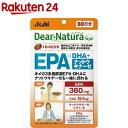 ディアナチュラスタイル EPA DHA ナットウキナーゼ 60日分(240粒)【Dear-Natura(ディアナチュラ)】