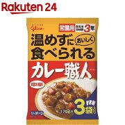 常備用 カレー職人 中辛(170g*3袋入)【カレー職人】