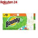 バウンティ ジャイアントペーパータオル(48カット 8ロール)【バウンティ(Bounty)】【送料無料】