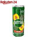 ショッピング炭酸水 ペリエ ピーチ 無果汁・炭酸水 缶(250ml*30本入)【ペリエ(Perrier)】