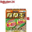 フマキラー カダン 除草王シリーズ オールキラー粒剤(3kg*2箱セット)【カダン】