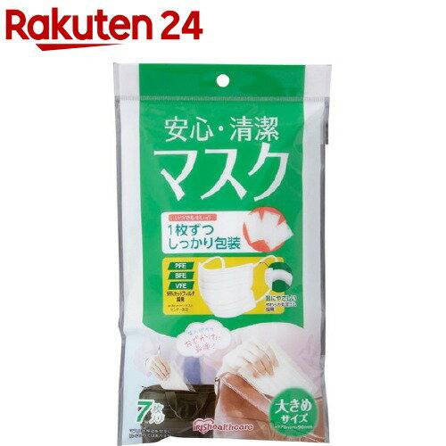 アイリスオーヤマ 安心・清潔マスク 大きめサイズ H-PK-AS7L(7枚入)【アイリスオーヤマ】