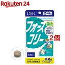 DHC フォースコリー 20日分(80粒*2コセット)【di...