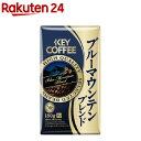 【訳あり】キーコーヒー VP ブルーマウンテンブレンド(180g)【キーコーヒー(KEY COFFEE)】