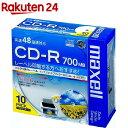 マクセル データ用CD-R 700MB(10枚)【マクセル(...