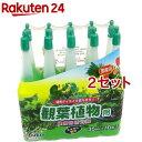 ヨーキ産業 活力剤アンプル 観葉植物用(35ml*10本入*2コセット)