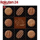 ブルボンミニギフトチョコチップクッキー缶(60枚入)