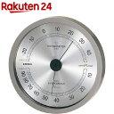 エンペックス スーパーEX高品質 温湿度計 EX-2727(1コ入)【EMPEX(エンペックス)】