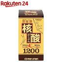 マルマン 核酸1200(600粒)【マルマン】【送料無料】