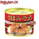 キョクヨー さば味噌煮(190g*6コ)...