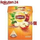リプトン アップル ティーバッグ(12包*36個セット)【リプトン(Lipton)】
