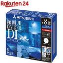バーベイタム DVD-R 8.5GB ビデオ録画用 8倍速対応 5枚 VHR21HDSP5(1セット)