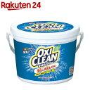 オキシクリーン(1.5kg)【gs】【オキシクリーン(OXI CLEAN)】