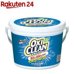 <strong>オキシクリーン</strong>(1.5kg)【2sh24】【rainy_1】【<strong>オキシクリーン</strong>(OXI CLEAN)】