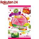 おいしいフルーツ青汁コラーゲン&プラセンタ(40包)【YUW...