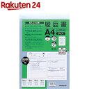 履歴書 A4/JIS規格帳票タイプ 写真貼付用シール・大型封筒付 ヨR-A4S(1セット)【ナカバヤシ】