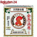 金鳥の渦巻 ミニサイズ(20巻)【mushiyoke-5】【金鳥の渦巻き ミニ】