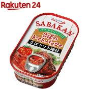キョクヨー SABAKAN さばのトマトパッツァ(90g)