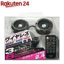 カシムラ Bluetoothステレオスピーカー EQ MP3プレーヤー付 ブラック BL-73(1コ入)【カシムラ】【送料無料】